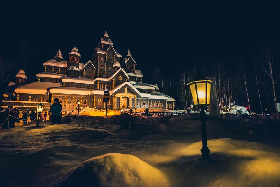Hunderfossen Hotell & Resort vinterland